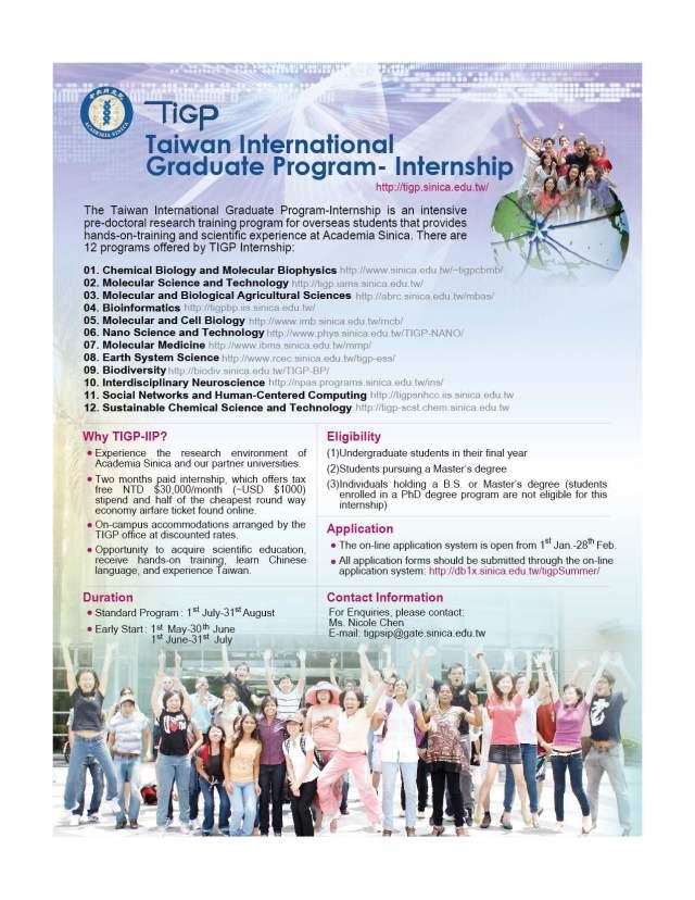 2015 IIP Poster