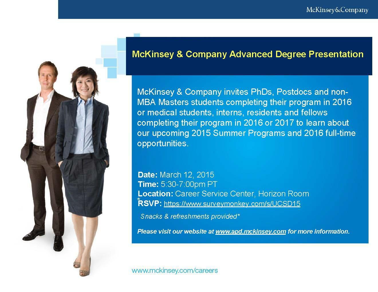 McKinsey Event Flyer