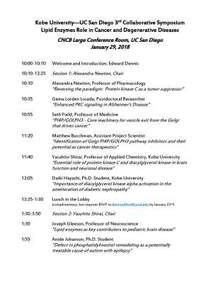 Kobe-UCSD_Symposium_2017-01-29_Page_1