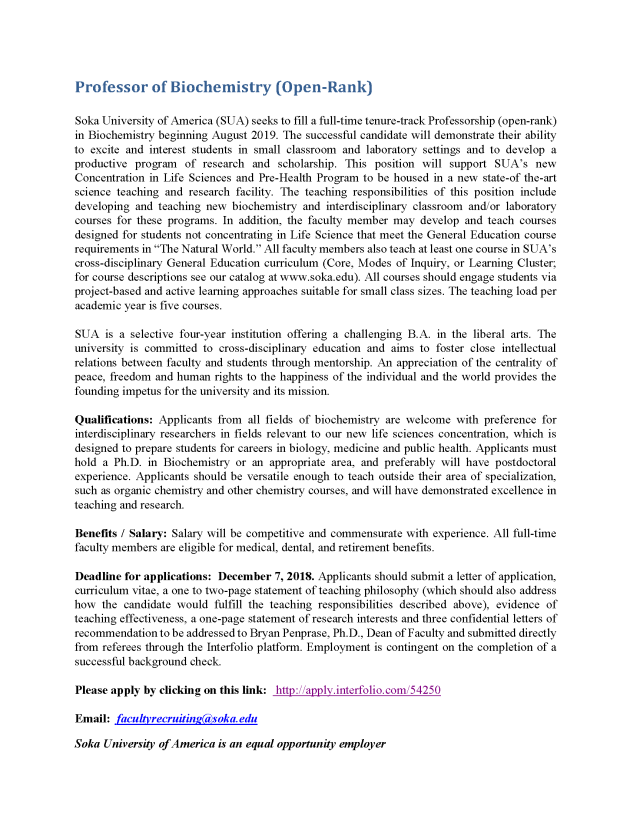 biochem.search.announcement.png